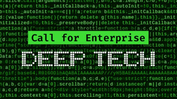 Call For Entreprise Deep Tech